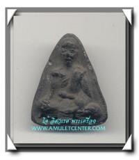 วัดประสาทบุญญาวาส พ.ศ. 2506 เนื้อผงองค์ที่ 97 พิมพ์หลวงพ่อจง