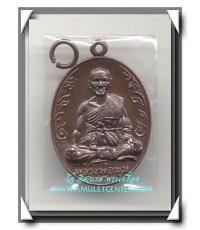หลวงพ่อมุม วัดปราสาทเยอเหนือ เหรียญนักกล้าม พ.ศ.2517 องค์ที่ 16 แชมป์