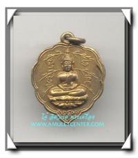 ท่านพ่อลี วัดอโศการาม เหรียญใบโพธิ์เนื้อทองเหลือง พ.ศ.2500 องค์ที่ 5 แชมป์