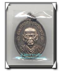 เหรียญรูปเหมือนสมเด็จพระพุทฒาจารย์โต ปี 17 องค์ที่ 9 เนื้อเงิน สวยแชมป์ ผิวเดิม