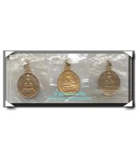 เหรียญ พระชัยหลังช้าง องค์ที่ 17 ด้านหลังภ.ป.ร รวม 3 เหรียญ