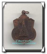 หลวงปู่คำพัน แห่งวัดธาตุมหาชัย เหรียญ 2 ธาตุ พ.ศ.2519 องค์ที่ 5