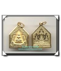 เหรียญหลวงพ่อโสธร รุ่น อัญเชิญ เนื้อทองคำ