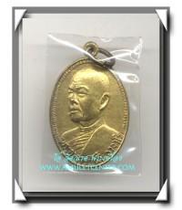 เหรียญอาจารย์ฝั้น อาจาโร องค์ที่ 38 รุ่น 16 สร้าง พ.ศ.2514