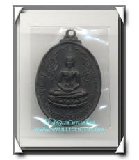 เหรียญอาจารย์ฝั้น อาจาโร องค์ที่ 46 รุ่น 44 สร้าง พ.ศ.2516