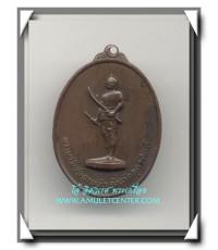 เหรียญพระยาพิชัยดาบหัก รุ่นแรก พ.ศ.2513 องค์ที่ 7