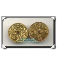 เหรียญ 18 อรหันต์ รุ่น 2 เนื้อทองเหลือง พ.ศ.2549