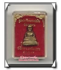 หลวงพ่อเงิน วัดบางคลาน รูปหล่อกริ่งเนื้อทองผสม รุ่นธรรมมงคล พ.ศ.2536