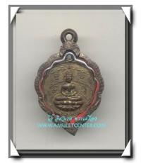 ท่านพ่อลี วัดอโศการาม เหรียญใบโพธิ์เนื้อทองแดง พ.ศ.2500 องค์ที่ 3