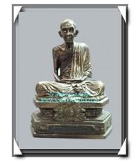 พระบูชาหลวงพ่อเกษม เขมโก พระบูชา 5  นิ้ว รุ่นบารมี 81 พ.ศ.2535