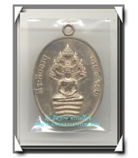 หลวงปู่ทิม วัดละหารไร่ เหรียญนาคปรก รุ่น 8 รอบ พ.ศ.2518 เนื้อเงิน สร้าง 397 เหรียญ