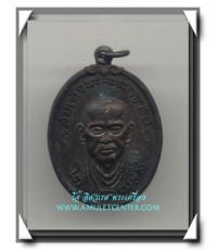 เหรียญรูปเหมือนสมเด็จพระพุทฒาจารย์โต ปี 17 องค์ที่ 10 เนื้อทองแดง