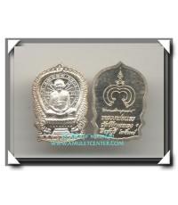 หลวงพ่อแพ วัดพิกุลทอง เหรียญนั่งพาน รุ่น แพบารมี 91 พ.ศ.2537 เนื้อเงินเล็ก