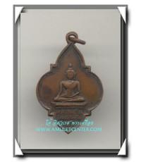 เหรียญดอกจิกหลวงพ่อโต วัดบางพลี พ.ศ.2496 องค์ที่ 3 พิมพ์หน้าหนุ่ม