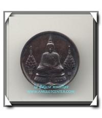 เหรียญพระแก้วมรกต พ.ศ.2525 ฉลองกรุง 200 ปี วัดพระศรีรัตนศาสดาราม องค์ที่ 2