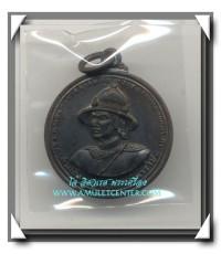 เหรียญยุทธหัตถี พระนเรศวรมหาราช พ.ศ.2513 องค์ที่ 6