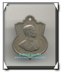 เหรียญรัชกาลที่ 9 เนื้ออัลปาก้า รุ่น 3 รอบ พ.ศ.2506 องค์ที่ 10