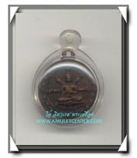 ท่านพ่อลี วัดอโศการาม เหรียญกลมธรรมจักรเนื้อทองแดง พิมพ์นิยม พ.ศ.2500 องค์ที่ 7