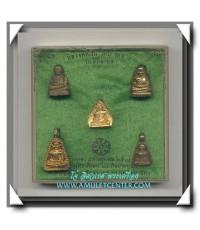 หลวงพ่อเงิน บางคลาน ครบชุด 5 องค์ พ.ศ.2536