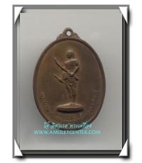 เหรียญพระยาพิชัยดาบหัก รุ่นแรก พ.ศ.2513 องค์ที่ 8