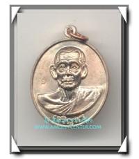 หลวงพ่อทรง วัดศาลาดิน เหรียญเจริญพร หลังยันต์ดวง เนื้อนวโลหะ พ.ศ.2549