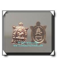 หลวงพ่อทรง วัดศาลาดิน พระปรกมะขามรูปเต่าจิ๋ว เนื้อทองแดง พ.ศ.2549