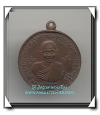 เหรียญหลวงปู่ศุข วัดปากคลองมะขามเฒ่า วัดประสาทบุญญาวาส พ.ศ.2506 องค์ที่ 7