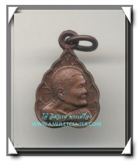 หลวงปู่แหวน วัดดอยแม่ปั๋ง องค์ที่ 27 เหรียญใบโพธิ์จิ๋ว ฉลองอายุ 97 ปี  พ.ศ.2527