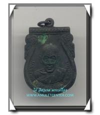 เหรียญหลวงพ่อจง วัดหน้าต่างนอก วัดประสาทบุญญาวาส พ.ศ.2506 องค์ที่ 2