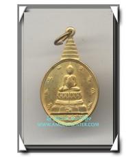 เหรียญ พระชัยหลังช้าง ด้านหลังภ.ป.ร องค์ที่ 19