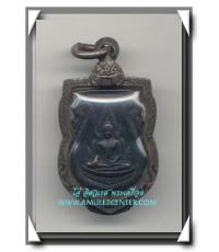 เหรียญชินราชอินโดจีน วัดสุทัศน์ พ.ศ.2485 องค์ที่ 11