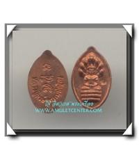 หลวงปู่หงษ์ พรหมปัญโญ พระนาคปรกฟักทอง ( กวักเงิน - กวักทอง ) รุ่นแรก  พ.ศ.2541