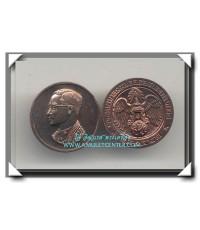 เหรียญคุ้มเกล้า นวโลหะ พ.ศ.2522