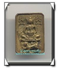หลวงพ่อเชิญ วัดโคกทอง สมเด็จหล่อประทับสิงห์หลังยันต์กลับ รุ่น 1 พ.ศ.2536