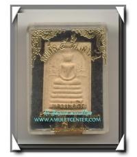 หลวงพ่อเชิญ วัดโคกทอง สมเด็จ 5 ชั้น เสาร์ 5 พ.ศ.2536