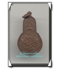 ท่านเจ้าคุณนรรัตน์ราชมานิต วัดเทพศิรินทราวาส เหรียญ ภ.ป.ร. พ.ศ.2512 องค์ที่ 8