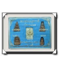 พระชุดเบญจภาคี 5 องค์ รุ่นเบญจมงคล เทิดพระเกียติครองราชย์ 50 ปี พ.ศ.2539