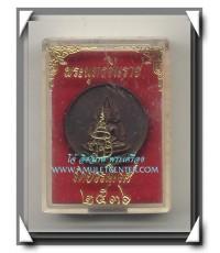 พระพุทธชินราช วัดบวรนิเวศวิหาร เนื้อทองแดง พ.ศ. 2536