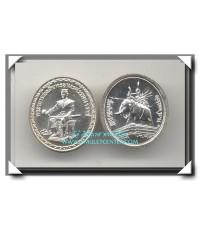 เหรียญพระพุทธชินราชหลังพระนเรศวรมหาราช รุ่นเอกราช วัดป่าชัยรังสี เสาร์ 5 พ.ศ.2536 เนื้อเงิน