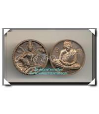 จตุคาม รามเทพ เหรียญมหาจินดามณี 3.2 ซม.เนื้อนวโลหะชนวนชิญบัญชร