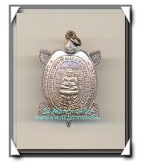 หลวงปู่หลิว วัดไร่แตงทอง เหรียญพญาเต่าเรือน รุ่น สุขใจ พ.ศ.2537 เนื้อเงิน องค์ที่ 2
