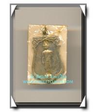 เหรียญเสมา 25 พุทธศตวรรษ บล็อคนิยม (แขนใหญ่) องค์ที่ 52