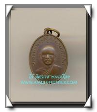 หลวงพ่อแพ วัดพิกุลทอง เหรียญรุ่นแรก องค์ที่ 4 เขมรแดง พิมพ์นิยม