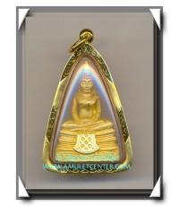 พระหลวงพ่อโสธร รุ่นสร้างอุโบสถ พ.ศ.2539 กะไหล่ทอง พร้อมเลี่ยมทอง