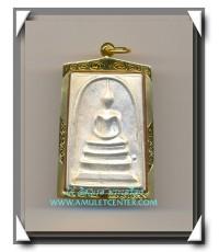 พระสมเด็จหลังอันเชิญพระคาถาชินบัญชร วัดระฆัง พ.ศ.2549 เนื้อเงิน พร้อมเลี่ยมทอง