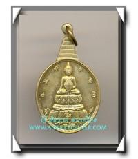 เหรียญ พระชัยหลังช้าง องค์ที่ 31 ด้านหลัง ภ.ป.ร