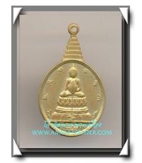 เหรียญ พระชัยหลังช้าง องค์ที่ 36 ด้านหลัง ภ.ป.ร