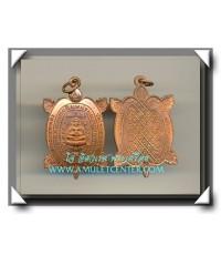 หลวงปู่หลิว วัดไร่แตงทอง เหรียญพญาเต่าเรือน รุ่น สุขใจ พ.ศ.2537 เนื้อทองแดง