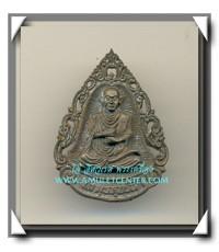 หลวงพ่อเกษม เขมโก เหรียญหล่อลายฉลุ สมเด็จพระพุฒาจารย์ ( โต ) เนื้อนวโลหะผสมแก่เงิน พ.ศ.2536
