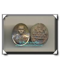 พ่อท่านเอียด วัดโคกแย้ม เหรียญหล่อโบราณรุ่นแรก เนื้อนวโลหะ